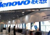 Lenovo Close To Surpassing HP as World's No.1 PC Maker