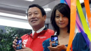 Companies Asia DoCoMo Smartphone Launch