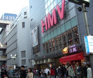 Companies Asia HMV Japan Shibuya Lawson Buys HMV Japan Daiwa Group