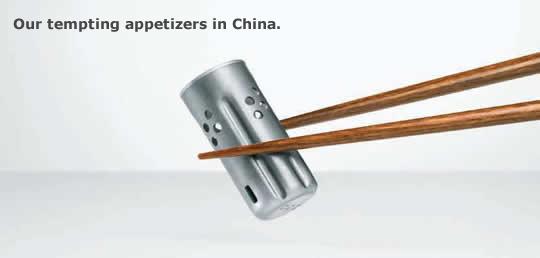 Suzhou Ad