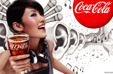 Companies Asia Coca Cola Share Prices On the Rise Considers Shanghai Listing SSE