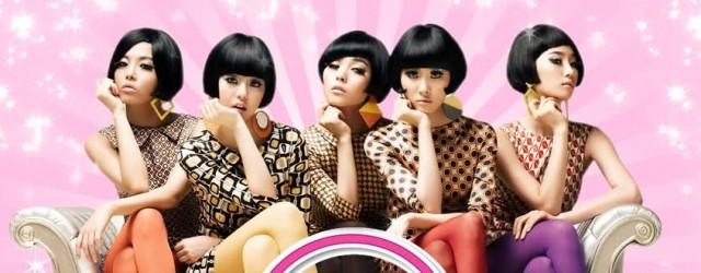 Wonder Girls JYP Entertainment 2